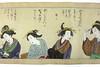 SDIM1370 (AkinoSasafune) Tags: woman japan ornamental hairstyle edo hairpin 江戸 江戸時代 簪 髪型 安永 かんざし 日本髪 ヘアスタイル