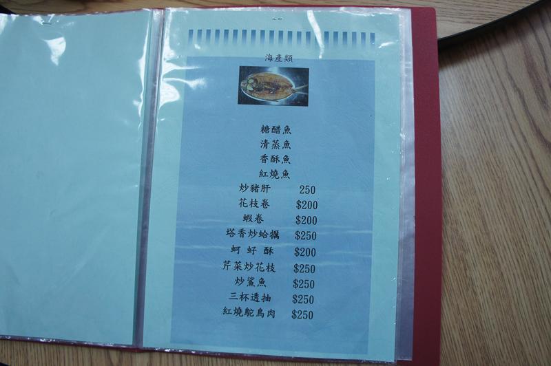 20131117 FOOD 松柏林土雞