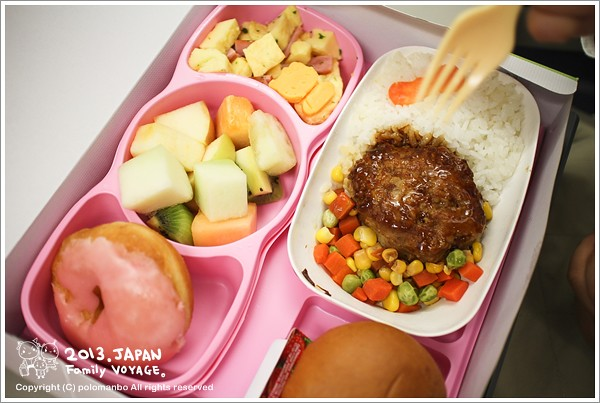 hellokitty, 長榮, friendlyflickr, vision:food=0729, vision:outdoor=052, 飛機艙, kt機 ,www.polomanbo.com