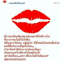 ถึงแม้ว่าน้อง @mouth2heart ไม่ได้เขียนถึง พี่แบรด  แต่.. อ่านแล้ว ใช่เลย คิดถึงมากมาย มากมาย