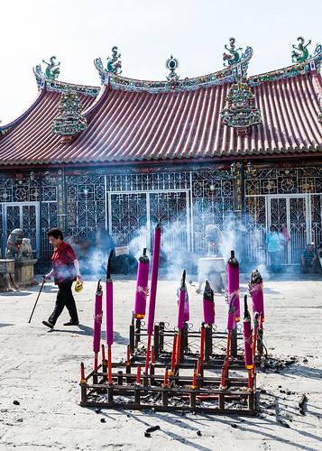 Mandarin festival