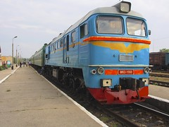 Chisinau to Odessa train arriving Bender Transnistria