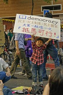 Democracy in China?