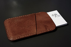no.55 Business card holder for HCC (Chen Yen-Chi) Tags: leather shop name case business card namecard holder anchi       chi7269