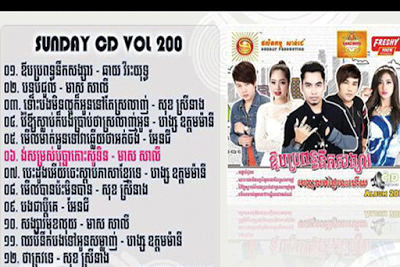 Sunday CD Vol 200 | Khmer Song 2015