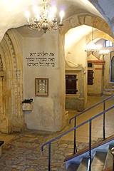 "Czech-03846 - Old-New Synagogue (archer10 (Dennis) 94M Views) Tags: globus sony a6300 ilce6300 18200mm 1650mm mirrorless free freepicture archer10 dennis jarvis dennisgjarvis dennisjarvis iamcanadian novascotia canada prague oldnew synagogue altneuschul ""czech republic"" czechrepublic"