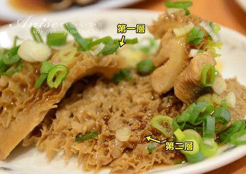 龍記牛肉麵_010.jpg