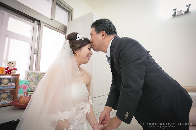 長彥 桂榕 婚禮-0063.jpg