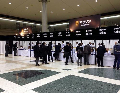 tokyo marathon2014 expo 2