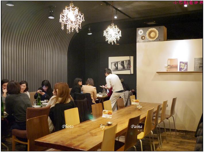 鳥取カフェソースCafe Source (20).JPG