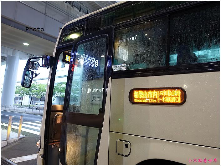 和歌山機場巴士 (15).JPG