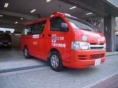 Toyota Hiace Fire Car (SDA007) Tags: なにわ naniwa