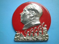Hohhot Workers Congress    () Tags: china badge mao    zedong