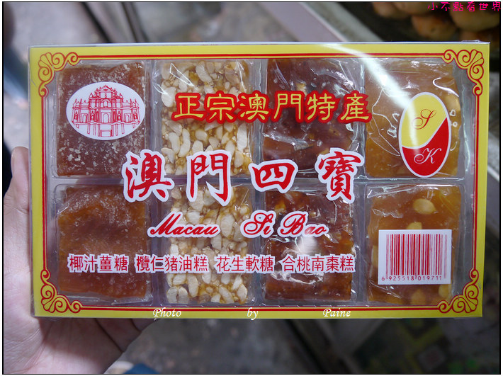 澳門紅街市 晶記餅店 三盞燈 (21).JPG