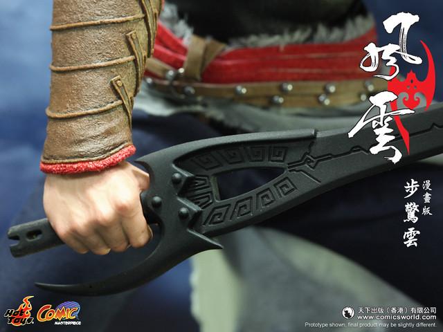 Hot Toys - CMS04 - 風雲:步驚雲(漫畫版)