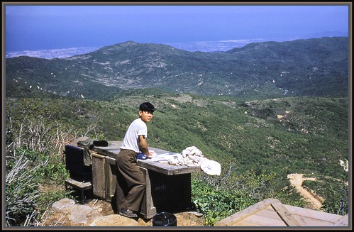 KB - Det #4 - Houseboy - Laundry with a view - Korea 1953