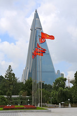 2013 08 Coree du Nord - 100 (Arnaud999) Tags: asia asie northkorea pyongyang dprk coredunord