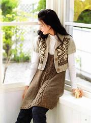 natural color knit (Homair) Tags: wool dress robe cardigan combo