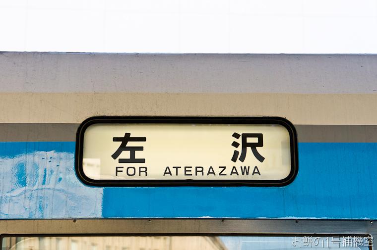 20131018日本行第二天-290