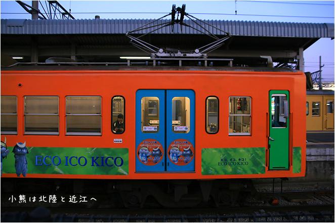 彥根城-67