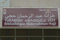 Sign in Arabic, Berber (Tamazight), and French - Rabat, Morocco (John Meckley) Tags: rabat morocco rosetastone library arabic berber french tamazight