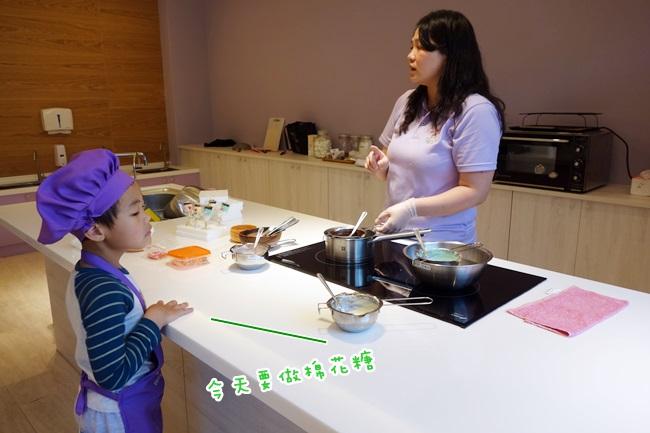 大房子廚藝手做課程 (1).JPG