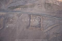 Kh. el-Khalde (APAAME) Tags: jadis1789002 khalde khaldi khalidi megaj8504 praesidio pleiades:depicts=746796 aerialarchaeology aerialphotography middleeast airphoto archaeology ancienthistory