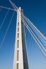 West Edifice (biker1337) Tags: sanfrancisco california america oakland us unitedstates baybridge bayarea northamerica alamedacounty