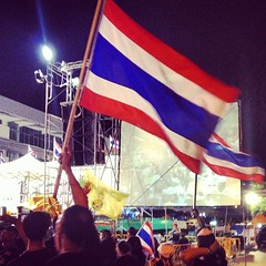 เวที คปท. ปฏิรูปประเทศไทย @pui104