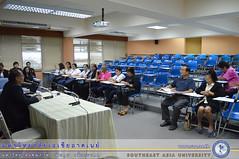 พัฒนาทักษะภาษาอังกฤษสำหรับชุมชน (1)