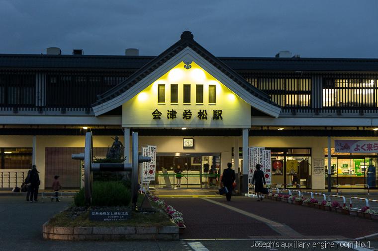 20131020日本行第四天-2