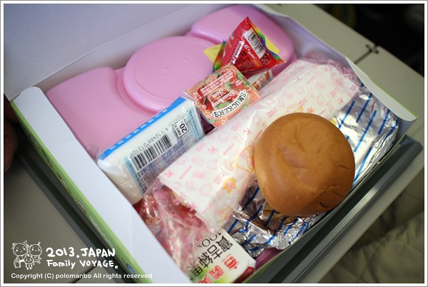 hellokitty, 長榮, friendlyflickr, vision:food=0536, vision:outdoor=0808, 飛機艙, kt機 ,www.polomanbo.com