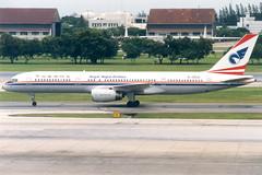Royal Nepal Airlines (China Southwest) | Boeing 757-200 | B-2856 | Bangkok Don Muang (Dennis HKG) Tags: plane airplane airport bangkok aircraft boeing ra bkk 757 rna donmuang planespotting sz boeing757 dmk 757200 boeing757200 donmueang vtbd cxn nepalairlines chinasouthwest royalnepal b2856