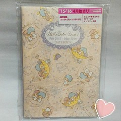#littletwinstars #kikilala #sanriocharacters #sanrio #notebook #notepad #dairy #schedulebook #datebook #stationery #kawaii (icecubesy) Tags: notebook diary sanrio stationery notepad twinstars littletwinstars datebook schedulebook kikilala kikirara sanriocharacters