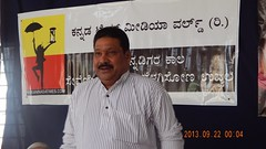 Kannada Times Av Zone Inauguration Selected Photos-23-9-2013 (23)
