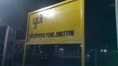 PUNE DEPRIVED OF ITS JUNCTION STATUS :p
