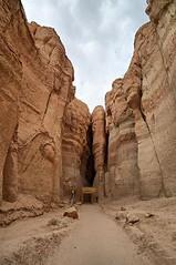 05 (Alhasa-Gis) Tags: جبل القارة