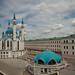 Kreml von Kazan_1