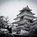 Tsurugajo Castle, Aizu-Wakamatsu, Fukushima