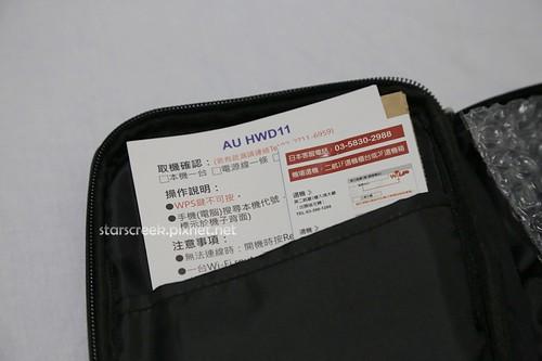 Q1682-05.JPG