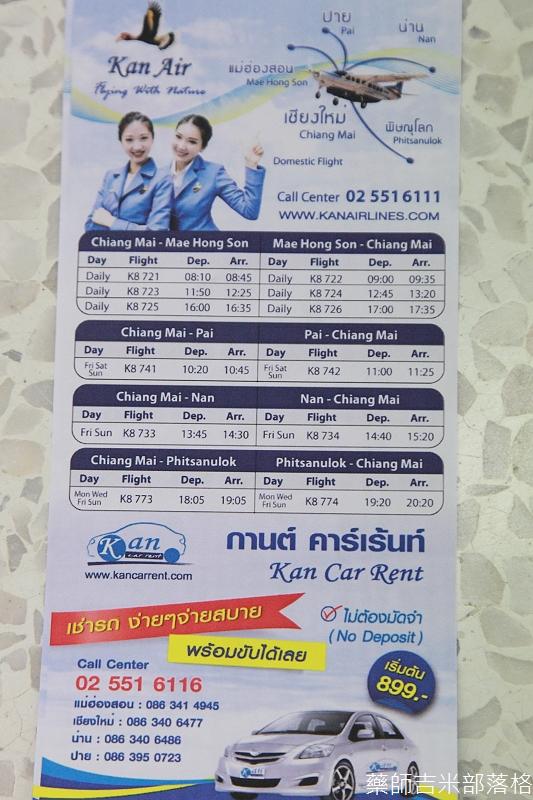 Kan_Air_012