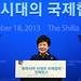 Korea_President_Park_Eurasia_Conference_04