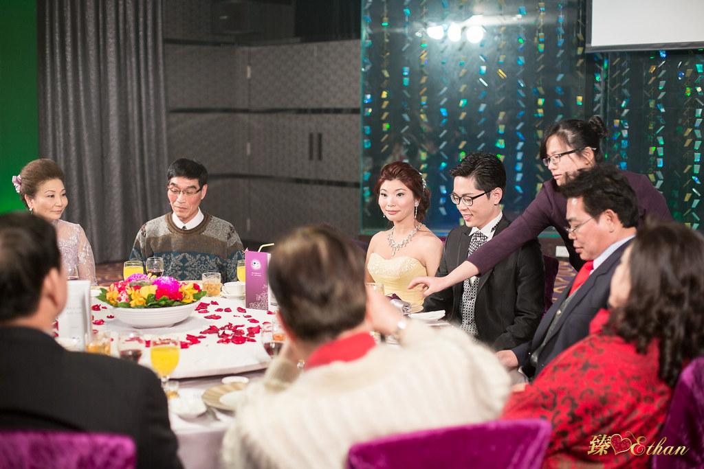 婚禮攝影,婚攝,台北水源會館海芋廳,台北婚攝,優質婚攝推薦,IMG-0052