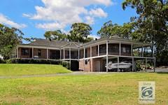 12 Shoplands Road, Annangrove NSW