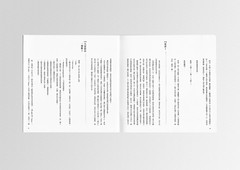 《A GAMBLING WORLD》script book 3 (Ck Cheang) Tags: gambling layout book design graphic theatre chinese taiwan casino cover booklet script leaflet brochure publish ckcheang somethingmoon