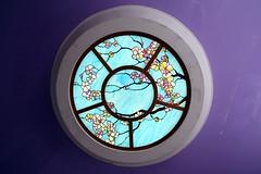 gallery-243 (bubblikova) Tags: stainedglass tiffanyglass