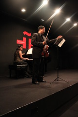 IMG_0219 (Instituto Cervantes de Tokio) Tags: music concert live concierto livemusic violin música vivo institutocervantes directo 音楽 バイオリン músicaenvivo コンサート músicaendirecto セルバンテス文化センター ライブ音楽