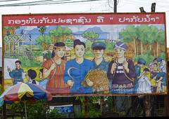 Propaganda Poster, Houei Xay, Laos (Eric Lafforgue) Tags: horizontal asia southeastasia day propaganda nobody nopeople laos minority developingcountries traveldestinations colorimage colourimage frenchindochina frenchprotectorate al3694