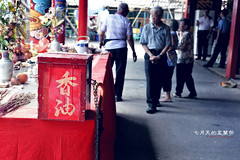 "香油 ii @ 盂蘭節 | red donation box ii @ Hungry Ghost Festival (Chez C.) Tags: hongkong sticks asia chinese culture kong donation ritual tradition 香港 month joss prayers incense believes 花牌 盂蘭節 中元節 ""hong nikond600 ""ghost 香油 拜祭 鬼節"" ""七月十四"""