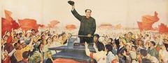 1966年8月18日,毛泽东在天安门接见百万红卫兵